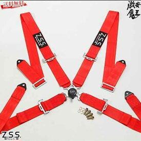 Z.S.S. Racing Harness 4点式 シートベルト 3インチ 赤 汎用 ZSS 激安魔王