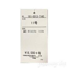 ブラックフォーマルパンツ単品9号/11号/13号ウエストゴムオールシーズン喪服礼服フォーマルストレートライン