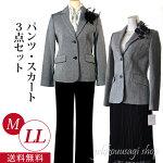 ツイードジャケット&選べるサイズのスカート・パンツ3点セット