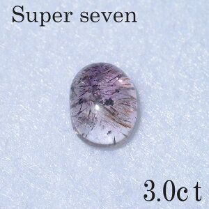 スーパーセブンルース / ブラジル産 3.00ct レア 天然石 パワーストーン レディース メンズ カワセミ