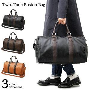 ボストンバッグ メンズバッグ 2way 出張 旅行かばん ゴルフバッグ 大きめ 大容量 1泊2日 カバン 鞄 かばん 男性用 軽量 人気 シンプル 大人バッグ 通勤 通学 仕事 ブラック ダークブラウン キャ