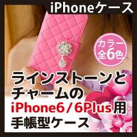 iphone-case2