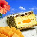 【初夏限定】 宮崎産 完熟 マンゴー の ミルフィーユ 約22cm×7cm 【楽ギフ_包装】