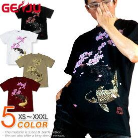 GENJU Tシャツ メンズ 和柄 桜 花見 鯉 刺繍のように質感のある和柄の桜と鯉 日本 グラフィティ ブランド tシャツ ティーシャツ 半袖 長袖 ロンT 桜河 ブラック 黒 ホワイト 白 赤 大きめサイズあり XXL XXXL 2L 3L 4L 90-140cm XS-XXXL