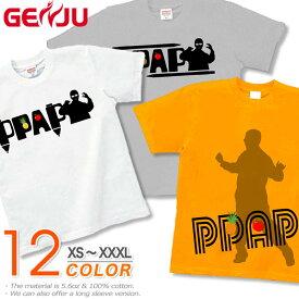 P P A P Tシャツ ペン パイナップル アッポー ペン ロングTシャツ 長袖/半袖 アップル ピコ XS/S/M/L/XL/XXL 2L/3L アメカジ 太郎 YOUTUBE ようつべ サイズ 大きめサイズあり 忘年会 お笑い