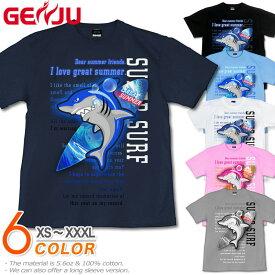 GENJU Tシャツ メンズ 夏 鮫 サーフィン サーフボード サメ コミカル 海 波 可愛い アメカジ シャーク グラフィティ 半袖 長袖 ブランド tシャツ ロンT GreatSummer ブラック 黒 ネイビー 青 ホワイト 白 大きめサイズあり XXL XXXL 2L 3L 4L 90-140cm XS-XXXL