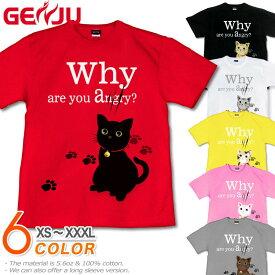 GENJU Tシャツ メンズ 可愛い 猫 Tシャツ ネコ アニマル 動物 コミカル キュート アメカジ にくきゅう 肉球 グラフィティ サイズ 半袖 長袖 ブランド ロンT LittleCute ブラック 黒 三毛猫 シルバー 白 ブラウン 大きめサイズあり XXL XXXL 2L 3L 4L 90-140cm XS-XXXL