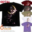 GENJU 桜Tシャツ メンズ 20夏秋冬 綿100%、半袖/長袖 ブラック/ピンク/ホワイト XS-XXXL