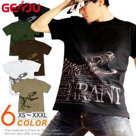 GENJU 恐竜Tシャツ メンズ 21春夏 綿100%、スカル、ティラノサウルス、半袖/長袖 ブラック/グリーン/ホワイト XS-XXXL