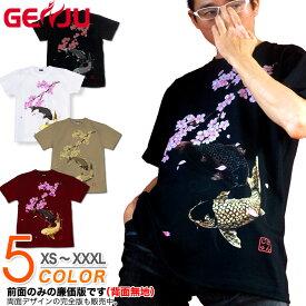 GENJU Tシャツ メンズ 和柄 桜 花見 鯉 刺繍のように質感のある和柄の桜と鯉 日本 グラフィティ ブランド 半袖 長袖 tシャツ ティーシャツ ロンT 桜河 ブラック 黒 ホワイト 白 赤 大きめサイズあり XXL XXXL 2L 3L 4L 90-140cm XS-XXXL