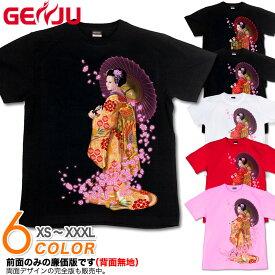 GENJU 桜Tシャツ メンズ 21春夏 綿100%、半袖/長袖 ブラック/レッド/ホワイト XS-XXXL