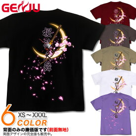 GENJU 桜Tシャツ メンズ 21春夏 綿100%、半袖/長袖 ブラック/ピンク/ホワイト XS-XXXL