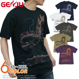 GENJU Tシャツ メンズ 和柄 龍 竜 ドラゴン ブランド tシャツ ティーシャツ ロンT 半袖 長袖 龍神ノ印 ブラック 黒 ネイビー ホワイト 白 パープル 紫 大きめサイズあり XXL XXXL 2L 3L 4L 90-140cm XS-XXXL