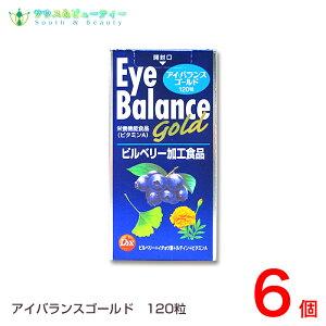 Eye Balance gold アイ・バランス ゴールド6本セットブルーベリー アントシアニン イチョウ葉 イチョウ葉エキス 瞳スッキリ パソコンワーク