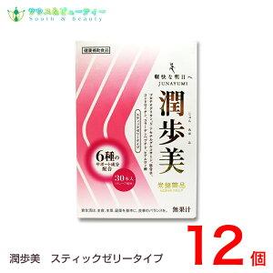 潤歩美 6種類ノサポート成分配合 30本 12個セット グレープ風味 サプリメント【あす楽対応】