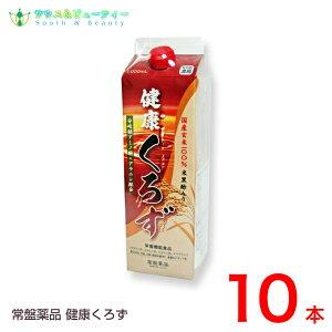 健康くろず 1000mL 10本常盤薬品【あす楽対応】