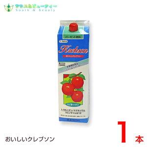 おいしい クレブソン りんご酢バーモント 1800ml