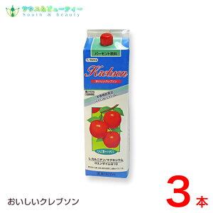 おいしい クレブソン りんご酢バーモント 1800ml3本