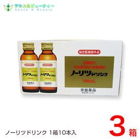 ノーリツドリンク 100mL×30本入常盤薬品セットでお買い得健康ドリンクタウリン、ビタミンB配合、滋養強壮、肉体疲労、虚弱体質、栄養補給に常盤薬品 ノエビアグループ【あす楽対応】