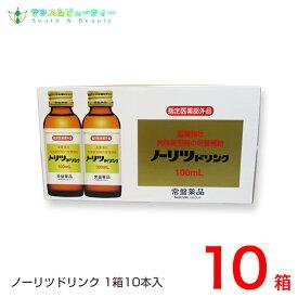 ノーリツドリンク 100mL×100本入常盤薬品セットでお買い得健康ドリンクタウリン、ビタミンB配合、滋養強壮、肉体疲労、虚弱体質、栄養補給に常盤薬品 ノエビアグループ【あす楽対応】