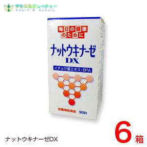ナットウキナーゼ DX 6箱  EPA含有精製魚油 さかな納豆菌サラサラ成分配合喫煙や飲酒脂っこい食事運動不足など生活習慣毎日の健康維持