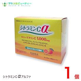 シトラミンCα アルファ オレンジ風味 3g×60袋 常盤薬品  栄養機能食品