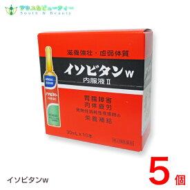 イソビタンW内服(内容量:30ml×50本) (第2類医薬品)田村薬品工業株式会社