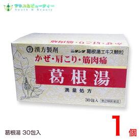 葛根湯エキス顆粒(3g×30包)(かっこんとう )第2類医薬品ニタンダ葛根湯エキス顆粒 風邪薬 かぜ薬