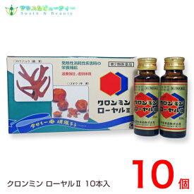 クロンミンローヤルII(30mL)×100本【第2類医薬品】滋養強壮、虚弱体質、肉体疲労時などの栄養補給