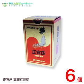 正官庄(せいかんしょう)第3類医薬品高麗紅蔘錠(300錠入)×6個