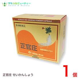 正官庄高麗紅蔘粉カプセル 300カプセル(こうらいこうさんふん)【第3類医薬品】あす楽対応