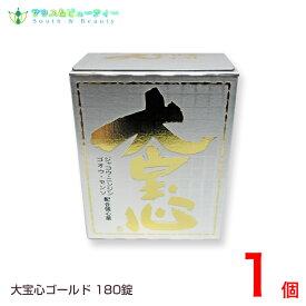 大宝心ゴールド180錠 第2類医薬品 大峰堂薬品工業 (だいほうしん)