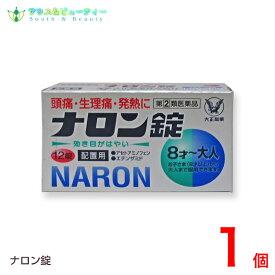 ナロン錠(12錠)指定第2類医薬品大正製薬株式会社