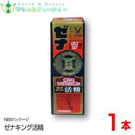 ゼナ キング 50ml 大正製薬 第2類医薬品滋養強壮肉体疲労・発熱性消耗性疾患