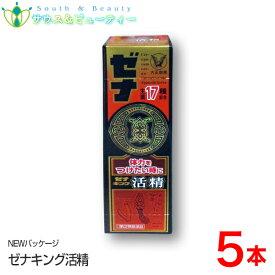 ゼナ キング 50ml ×(5本)大正製薬 第2類医薬品滋養強壮肉体疲労・発熱性消耗性疾患