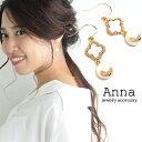 Anna5008-m