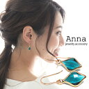 Anna5015-m