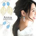 Anna5024-m