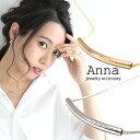 Anna5027-m