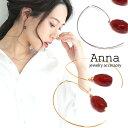 Anna5029-m