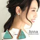 Anna5031-m