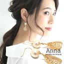 Anna5032-m