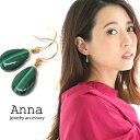 Anna5045-m