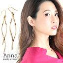 Anna5049-m