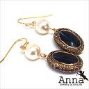 Anna5053