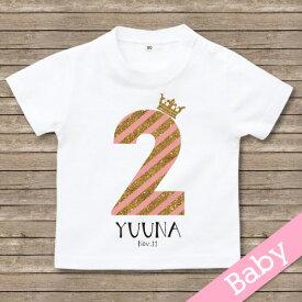 出産祝い 名入れ Tシャツ 名前入りtシャツ  【girly】お誕生祝い プレゼント 内祝い 男の子 女の子 ギフト 名前入りTシャツ