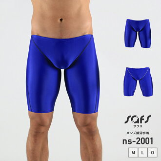 Swimming race bathing suit mens practice half spats