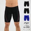男性用水着 競泳水着 フィットネス水着 メンズ 練習用 スクール水着 ハーフスパッツ ブラック 黒 M L O LL 2L XO 3L 大きいサイズ ns-2…