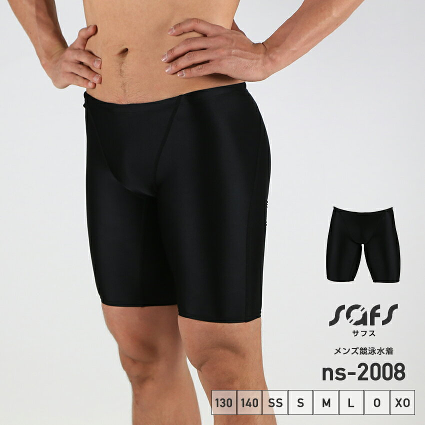 水着 メンズ フィットネス ジュニア男子 競泳 練習用 ns-2008finalm