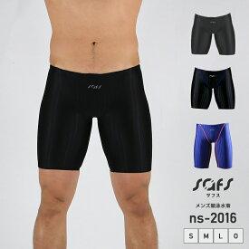 水着 メンズ 競泳水着 練習用 フィットネス 競泳 水泳 男性用 スイムウェア 競泳用 ハーフスパッツ トレーニング水着 ns-2016